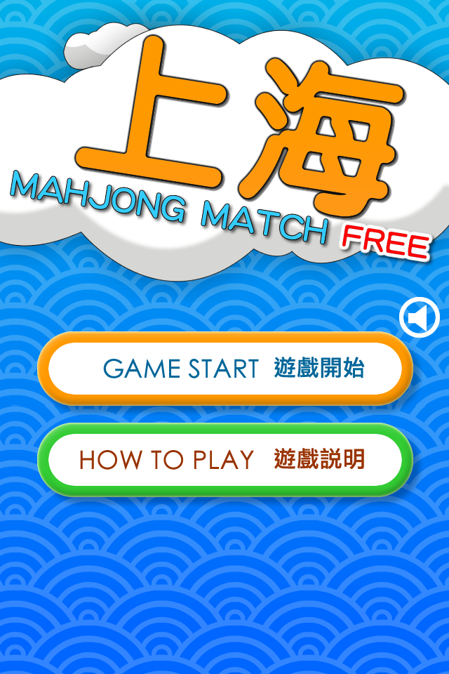 Screenshot Mahjong Match Free